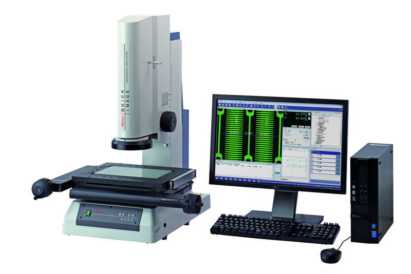 Quick Image 2D Imaging System
